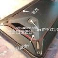 Xiaomi Comet